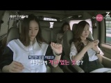 Jessica & Krystal - Cover Girl Ep. 1 ( русские субтитры )