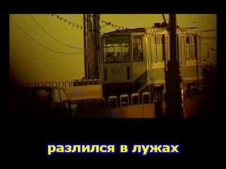 Nastya Shabovich - Тебя придумала я (Караоке)