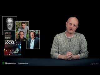 Синий Фил 86: новости кино (Гоблин, Goblin, Дмитрий Пучков)