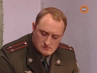 Солдаты 16-й сезон 15-я серия