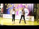 Савельева Александра, Кузина Диана (танец) - Нюша (Вою на Луну)