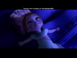 «Со стены Холодное сердце. Анна, Эльза Олаф и другие.» под музыку Анна - За окном уже сугробы (OST Холодное сердце / Frozen). Picrolla