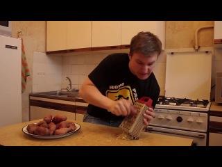 HFM - Картофельные драники
