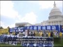 【中国禁闻_中国新闻评论】4月27日完整版【中国禁闻】完整版
