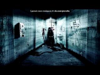 «Основной альбом» под музыку  Creepypasta! - Джефф зе киллер. Picrolla