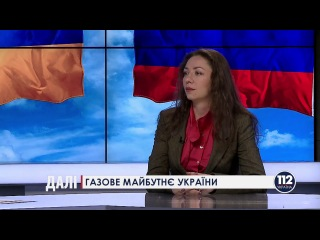 112 канал украина онлайн смотреть бесплатно прямой эфир 2014 новости+