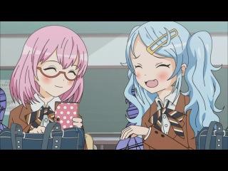 Boku no Imouto wa Osaka Okan Моя сестрёнка из Осаки 3 Серия [Kl1nT Shani] [AniShock]