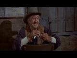 Дин Мартин в фильме Рио Браво (США, 1959)_1