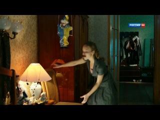 Любовь на миллион (Серия 1 из 8) (2013) HD | vk.com/fresh.love