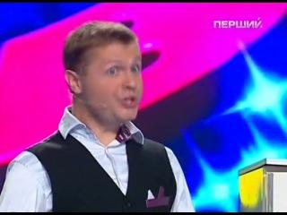 КВН-2012. КБУ Игорь и Лена Холодильник