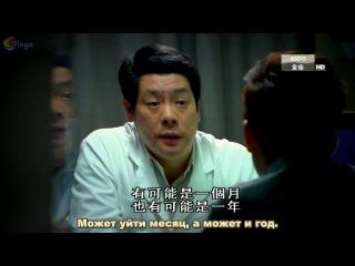 Поразительное на каждом шагу 2 / Bu Bu Jing Qing 2 / 步步惊情 / Bubu Jingqing / Scarlet Heart. 3 серия