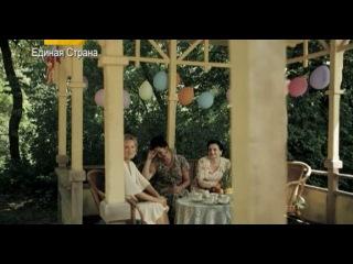 Дом  с лилиями 5 серия(мелодрама,сериал),Россия-Украина 2014
