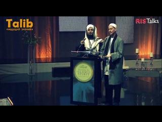 Я передаю вам любовь пророка Мухаммада ﷺ [Taalib.ru]