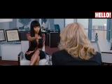 Эксклюзивный отрывок из фильма «Другая Женщина» с Ники Минаж и Кэмерон Диаз