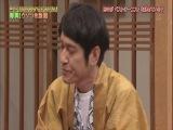 Gaki No Tsukai #1195 (2014.03.09) — Liars Hotel (2)