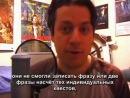 SpoonyOne - Vlog11.28.08 Fallout Followup (rus sub)