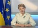 Звернення Юлії Тимошенко до українців. 2.03.2014