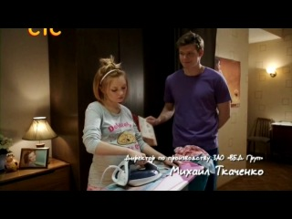 Фрагмент из сериала Кухня 3 сезон 15 серия