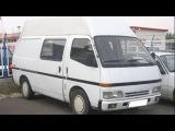 Автомобиль Isuzu Midi (Исузу Миди). Видео тест-драйв