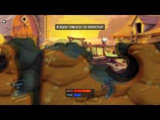 Скидочное безумие (Worms Revolution) #1