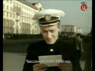 Запорожье в советском кино