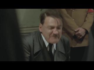 Гитлер о Украине. (юмор. осторожно мат)
