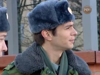 Солдаты 12-й сезон 4-я серия