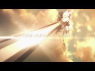 Sword Art Online Сезон 2 GGO [PV2] [Gun Gale Online]