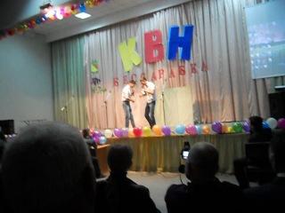 Команда КВН - Третий Лишний(Приветствие)