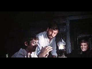 Золотая речка  3 Серия (1977) Приключения