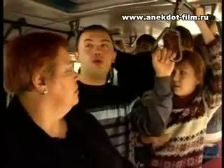 Кто пернул в автобусе :D