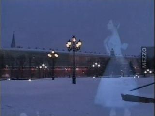 Светлана Захарова - Царица Танца / Svetlana Zakharova - Tsarine de la dans (Laurent Gentot) [2007]