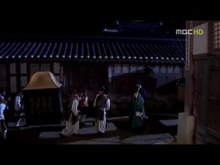 Yi San EP 31