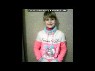 «С моей стены» под музыку Молдавская песня 2011 - Обожаю эту песню) Молдова рулиТ!. Picrolla