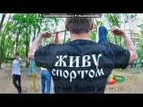 «С моей стены» под музыку Олег Кензов - Я люблю тебя до слез(Х-Фактор-2,Харьков). Picrolla