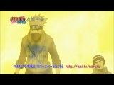 Naruto Shippuuden 363 Наруто 2 сезон