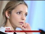 коли була кровава бійня на майдані і гинули люди донька тимошенко відмічала свій день народження, а на наступний день