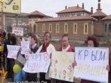 В Симферополе начались антироссийские митинги: