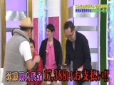 Gaki No Tsukai #1203 (2014.05.04) - 2nd I think that you like this