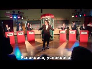 Раздолбайская учеба / Bad Education / 2 сезон / 4 серия / RUS SUB / HD 720