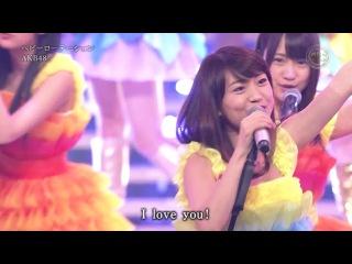 "AKB48 - Shinsai Kara 3 Nen""Ashita e"" Concert 10 марта 2014"