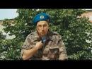 Армия 10 рота