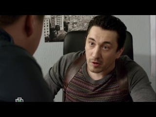 Чужой район (3 сезон: 1 - 2 серии из 32) | 2014