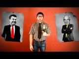 Скандальный клип про Януковича, Азарова и Межигорье (ХрЕнДяБлИкИ) @EuroMaidan @євромайдан