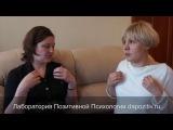 Сессия психотерапевта и эксперта ТЭС Оксаны Корсуновой с адвокатом по уголовным делам Милой Матвиенко ч.2