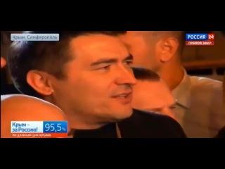 Гимн России - Крым 17 03 2014 - Победа!!! - YouTube