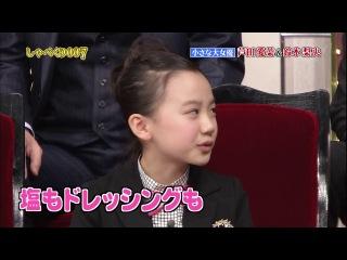 05A_24A_[17.02.2014] Мана Ашида и Сузуки Рио на шоу Shabekuri 007 (720P)