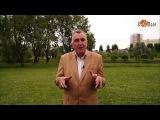 Новости Славян. Выпуск №52. Давление на Китай, 29.05.2014 г.