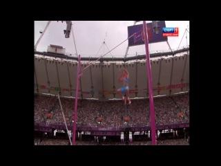Олимпийские игры 2012, Лондон, легкая атлетика, квалификация, прыжки с шестом, Стародубцев Дмитрий
