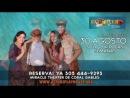 Беатрис Вальдес в спектакле El Cartero реклама